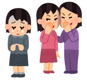 新型コロナウイルス感染症に関する人権への配慮について~ストップ!コロナ差別~-村上市公式ウェブサイト