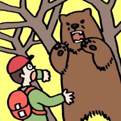 【南魚沼】警戒!クマの出没に注意しましょう!の画像