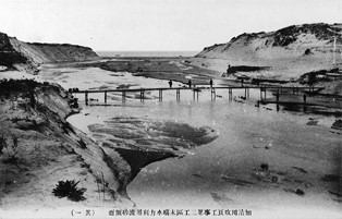 9 加治川の歴史 - 新潟県ホームページ